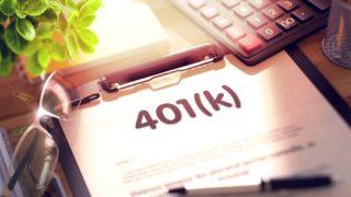 pension divorce illinois