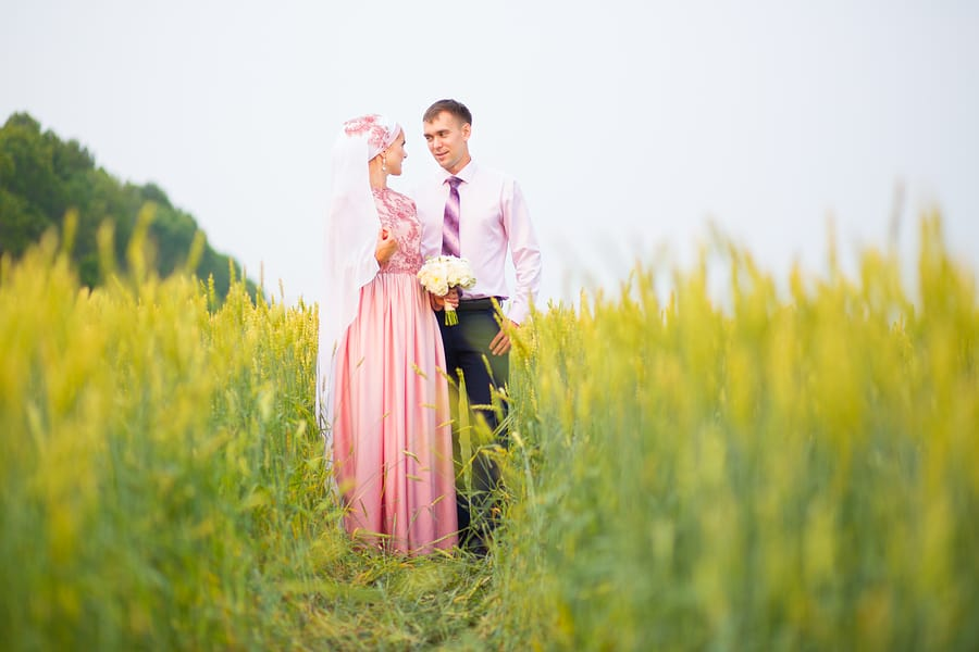 Muslim Couple During The Marriage Ceremony.